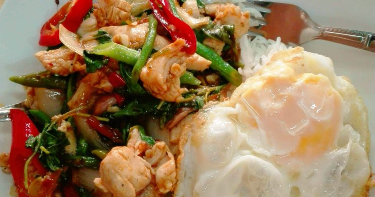Pad Krapow Recipe (Thai Stir Fry Basil)